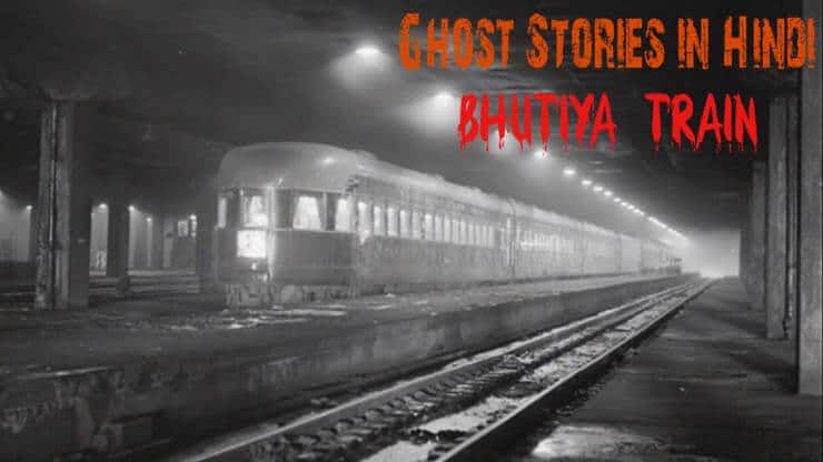 ghost stories in hindi